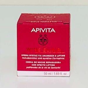 Acondicionador hidratante Apivita con Ácido hialurónico y Aloe 150 ml. - Farmacia A2